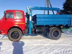 МАЗ 500. Продам маз 500 седельный тягач, 2 400 куб. см., 20 000 кг.