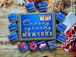 Шоколад с вашим фото для любимых!