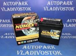 Numax. 40 А.ч., Прямая (правое), производство Корея
