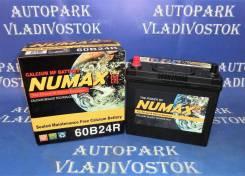 Numax. 45 А.ч., Прямая (правое), производство Корея