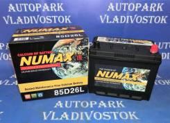 Numax. 75 А.ч., Обратная (левое), производство Корея