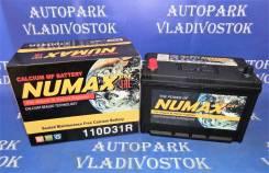 Numax. 95 А.ч., Прямая (правое), производство Корея