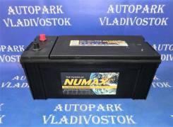 Numax. 165А.ч., Прямая (правое), производство Корея