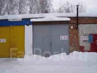 Гаражи капитальные. улица Академика Будкера 1 кор. 1, р-н Советский, 45 кв.м., электричество, подвал.