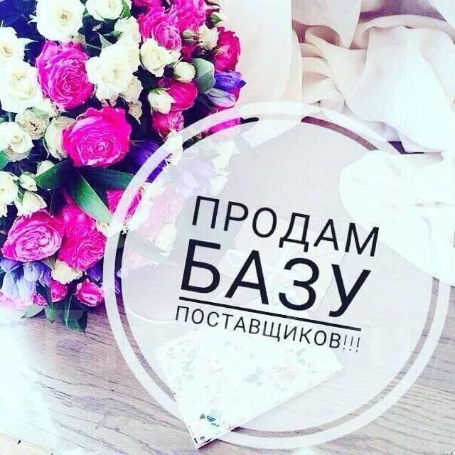 Дропшиппинг combo в южно сахалинск купить очки гуглес недорого в таганрог