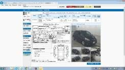 Toyota Vitz. вариатор, передний, 1.0 (69л.с.), бензин, 122 000тыс. км