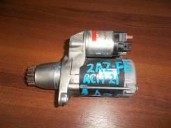 Стартер TY 1AZ-FSE/2AZ-FE Allion/Premio AZT24#/Ipsum ACM2#/Harrier ACU3#/Kluger ACU2#/Noah/Voxy AZR6, шт