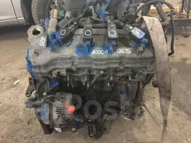Двигатель в сборе. Nissan: Wingroad, Bluebird Sylphy, Almera Classic, Primera, AD, Almera, Sunny Двигатели: QG15DE, QG16, QG16DE