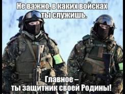 Военнослужащий по контракту. 70-я омсбр. Улица Ленинградская 51в