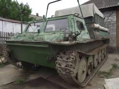 Услуги гусеничного тягача ГТСМ, ГАЗ 71