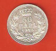 50 пара 1915 г. Сербия, серебро. Отличная.