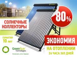 Коллекторы солнечные воздушные. Под заказ