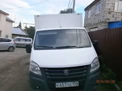 ГАЗ ГАЗель Next A21R22. Газель нехt, 2 800 куб. см., 2 000 кг.