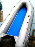 Solar 450. длина 4,50м., двигатель без двигателя, 40,00л.с., бензин