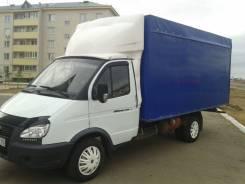 ГАЗ ГАЗель Бизнес. ГАЗ, Газель Бизнес 3302 2014г., 2 890 куб. см., 1 500 кг.