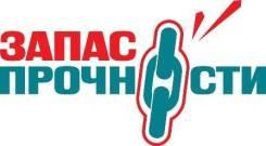 """Торговый представитель. ООО """"Производственная Компания """"Запас Прочности"""". Улица Невская 38"""