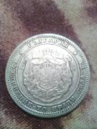 Болгария 2 Лёва 1882г. Серебро.