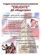 Английский язык в Заводском