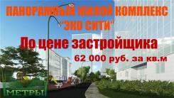 2-комнатная, улица Поселковая 2-я 15 стр. 1. Чуркин, агентство, 103 кв.м.