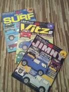 Журналы.