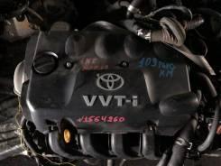 Двигатель Toyota Corolla Fielder, 1NZFE