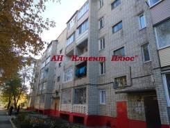 2-комнатная, улица Красногвардейская 114/3. СТА, агентство, 52 кв.м. Дом снаружи