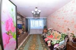 2-комнатная, улица Воровского 153. слобода, агентство, 49 кв.м. Интерьер