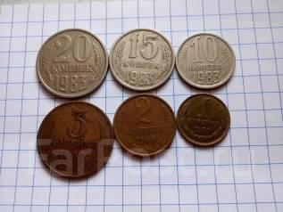Монеты СССР одним лотом! В наличии!