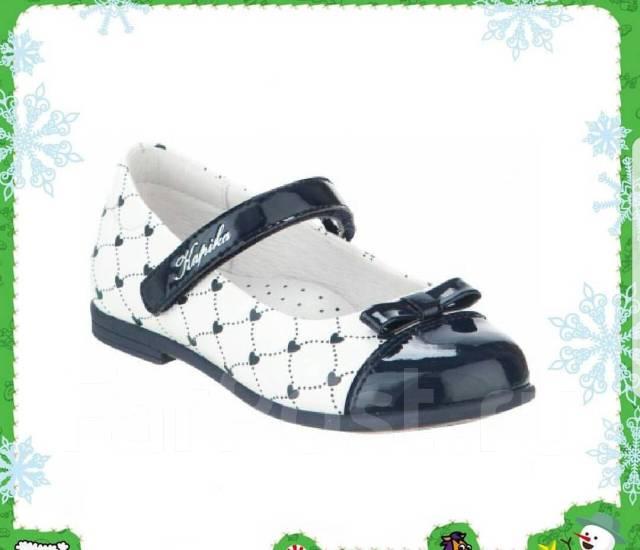 6cbf245f7 Продам детские туфли на девочку Kapika - Детская обувь во Владивостоке
