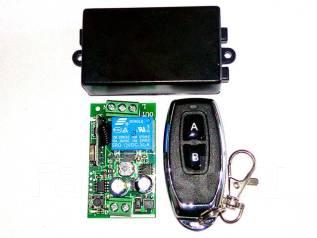 Исполнительное устройство c пультом 433MHz, 1 канал, управление 220В. Под заказ