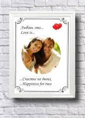 Постер в рамке с Вашим фото. Подарок на 14 февраля. Под заказ