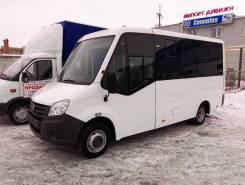 ГАЗ ГАЗель Next. Газель Next (автобус, 19 мест), 2017 г, 2 700 куб. см., 19 мест