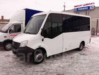 ГАЗ ГАЗель Next. Газель Next (автобус, 19 мест), 2018 г, 2 700 куб. см., 19 мест