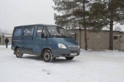 ГАЗ 2217 Баргузин. ГАЗ 2217 Соболь, 2003 г. в., 2 700 куб. см., 10 мест
