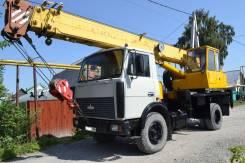 МАЗ Ивановец. , 2002, 11 150 куб. см., 16 000 кг., 18 м.