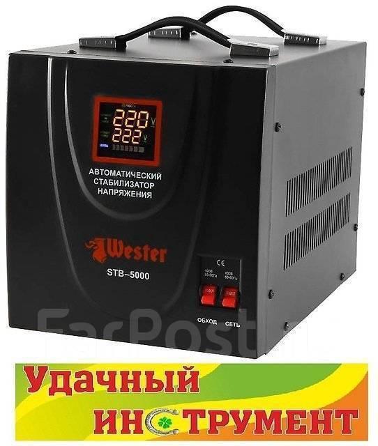 Стабилизатор напряжения 270 вольт торус 250 сварочный аппарат производитель