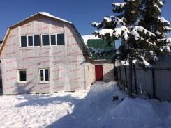 Уютный домc с баней в Арсеньеве. От частного лица (собственник)