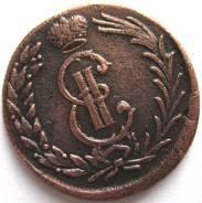 2 Копейки 1776 год (КМ) Екатерина II Сибирь!