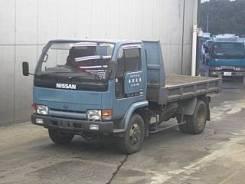 Nissan Atlas. Продается грузовик , 4 200 куб. см., 3 000 кг. Под заказ