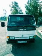 Nissan Atlas. Продам грузовик, 2 000 куб. см., 1 000 кг.