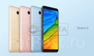 Xiaomi Redmi 5. Новый