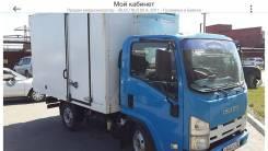 Isuzu. Продам рефрижератор , 3 000 куб. см., 1 000 кг.