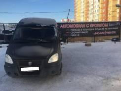 ГАЗ 2705. , 2 800 куб. см., 1 500 кг.