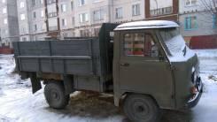 УАЗ 452Д. Продаю грузовой 1978 года, 2 443 куб. см., 1 000 кг.
