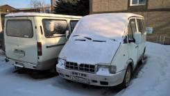 ГАЗ 2217 Баргузин. Продается ГАЗ 2217