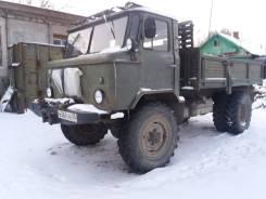 ГАЗ 66. Газ66, 4 500 куб. см., 2 500 кг.