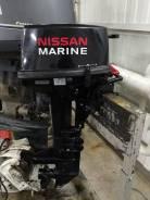 Nissan Marine. 10,00л.с., 2-тактный, бензиновый, нога S (381 мм), Год: 2012 год