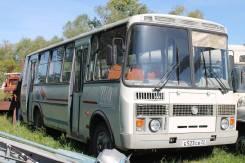 ПАЗ 4234. Автобус паз 3205, 4 750 куб. см., 50 мест