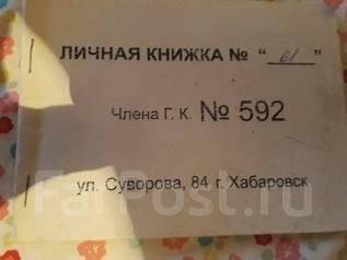 Гаражи кооперативные. улица Суворова 84, р-н Индустриальный, 25 кв.м., электричество