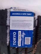 Toryo TSR69. Всесезонные, 2016 год, без износа, 1 шт
